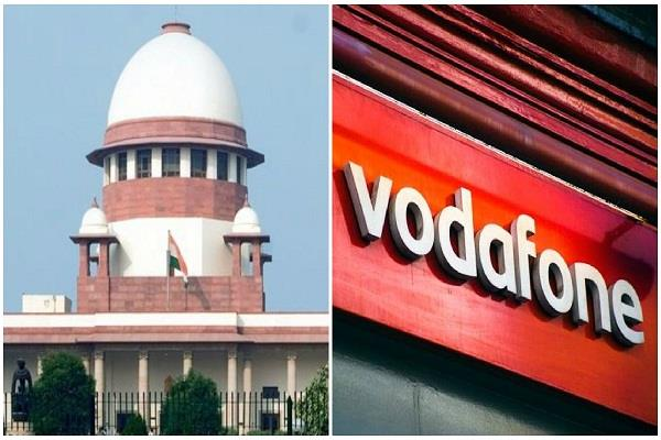 supreme court turned down vodafone proposal