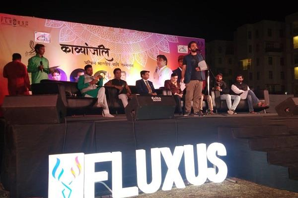 three day cultural program begins at iit indore