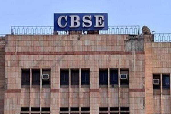 cbse postpones 10th 12th examinations to be held on 28 29 february