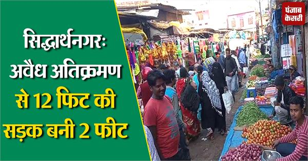 illegal encroachment 12 fit road 2 fit administration turned silent