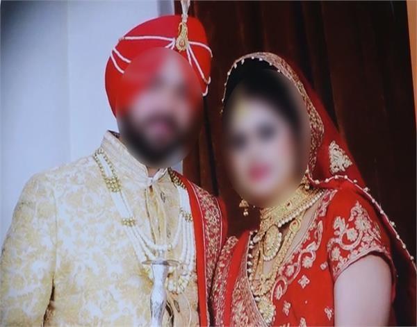 boy married to girl near ielts