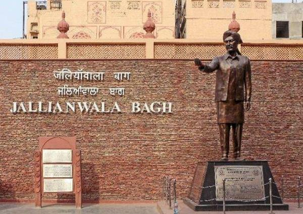amritsar jallianwala bagh closed for 2 months know why