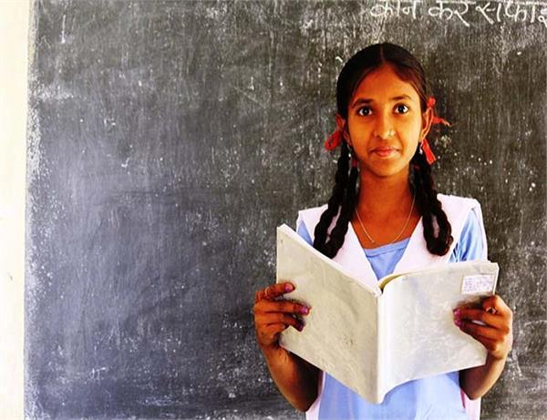 Budget 2020: बेटी बचाओ बेटी पढ़ाओ अभियान सफल, शिक्षा स्तर पर बेटियों ने मारी बाजी