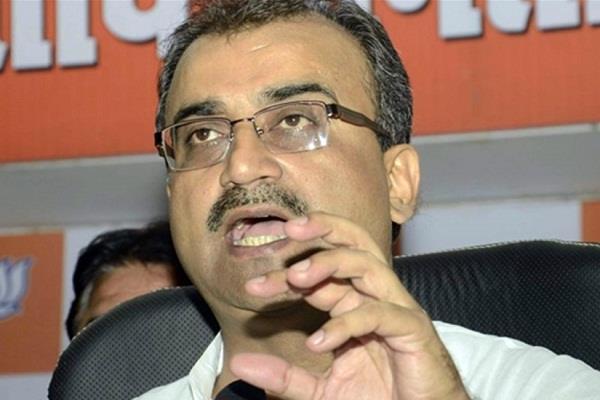 assurance of health minister