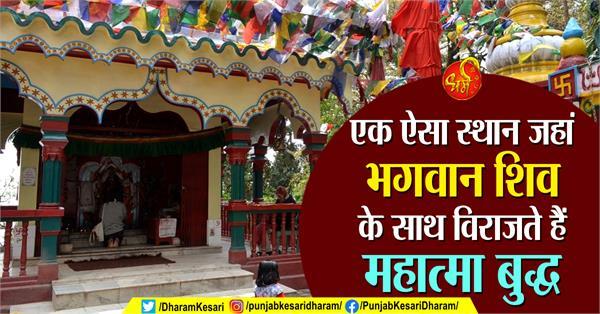 mahakal temple darjeeling