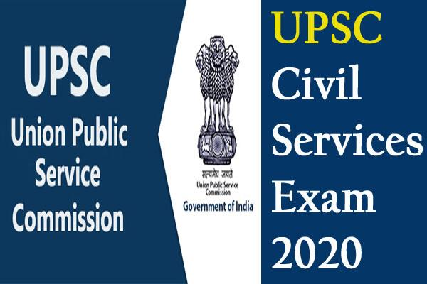 upsc civil services exam 2020 notification will be released on this day