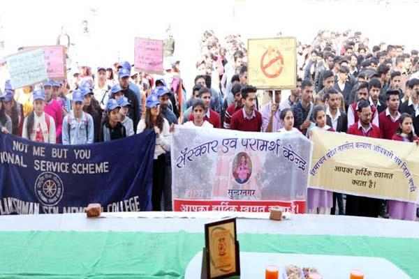 drug addiction rally in sundernagar