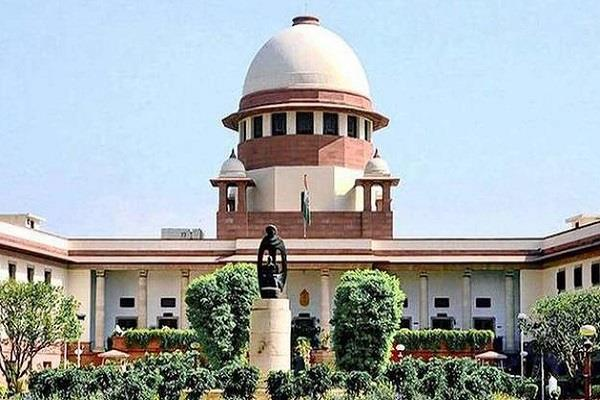 can the environment minister come to the supreme court hc