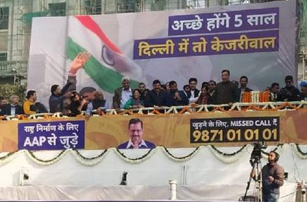 aam aadmi party victory in delhi in the assembly elections