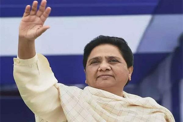 mayawati welcomed the upholding of the validity of the sc st amendment act