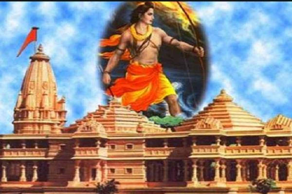 ayodhya blue print of grand ram temple construction is ready