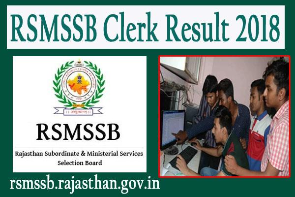 rajasthan clerk recruitment exam final result declared