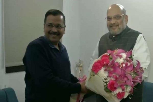 delhi assembly elections arvind kejriwal amit shah