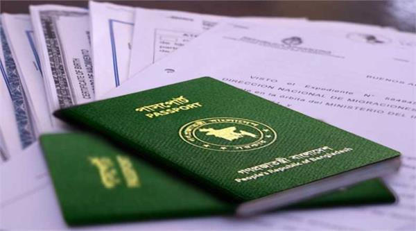 bangladesh suspends visa on arrival for china