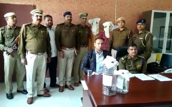 police solved the murder of bullion trader