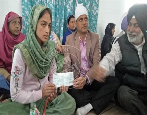 punjab government handed over 5 lakh check to martyr sukhjindra s family