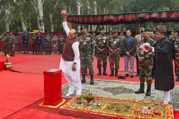 rajnath singh laid the foundation stone of the new army army building