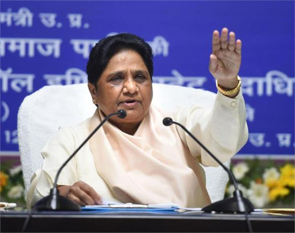 fees for children of government and private schools to be waived mayawati