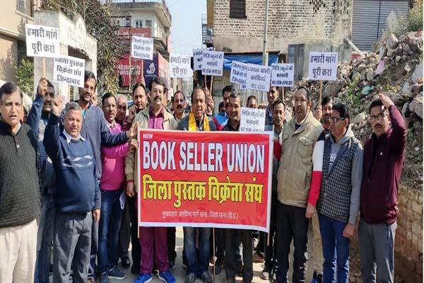 book seller turnout the rally