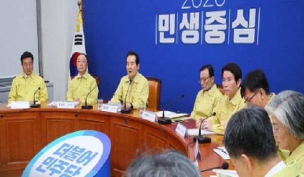 s korea to use emergency funds of us 2 8 bil for coronavirus