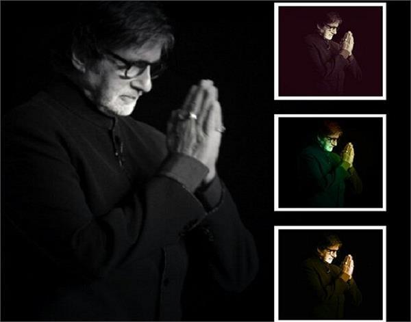 अमिताभ बच्चन ने बताईनमस्कार की परिभाषा, लिखा-यह हमारा आदर्श है