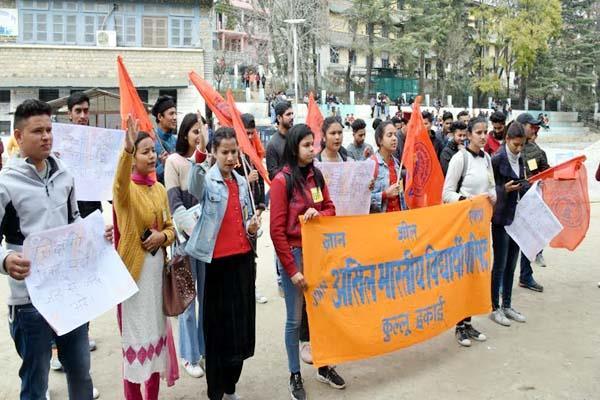 abvp protest in kullu