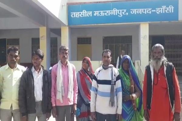 principal and secretary by issuing the death certificate villagers alive