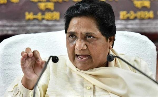 caa nrc make muslim lives difficult mayawati