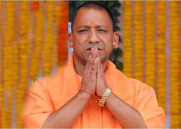 cm yogi says hindi language is a huge medium of employment
