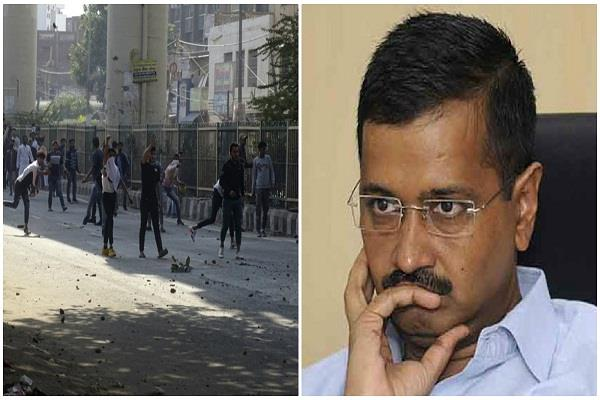 kejriwal concern over the situation in delhi