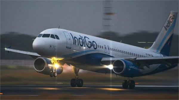 indigo gives a chance to travel