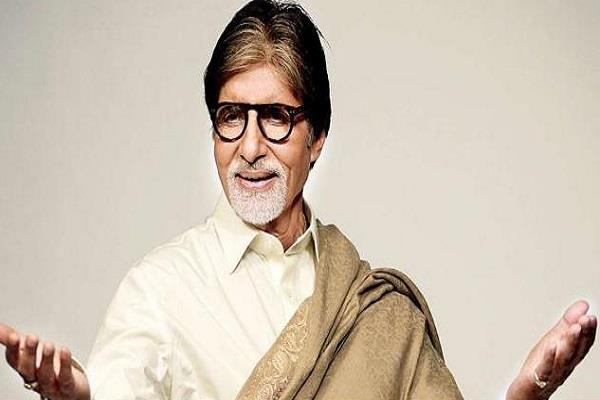 the great amitabh bachchan and family reached bhopal