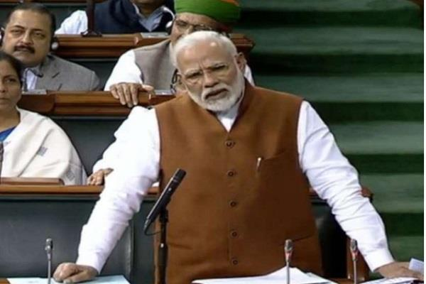 pm modi targeted congress in parliament