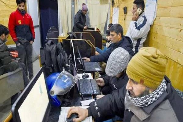 internet 2g service extended till 24 february ban on use of vpn