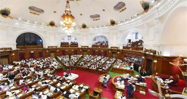 poor upper castes will get 10 reservation benefit in upsc bill passed
