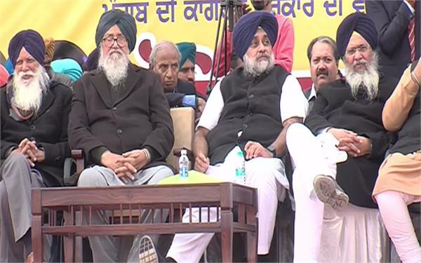 6 resolutions passed in akali dal rally