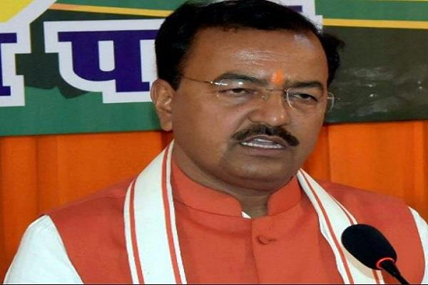 maharajganj one day visit of deputy chief minister keshav maurya tomorrow