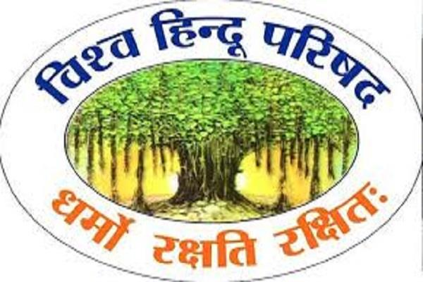 vhp will celebrate ram festival in two lakh 75 thousand villages