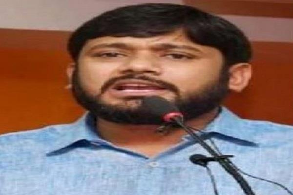 delhi government approved to prosecute kanhaiya for treason