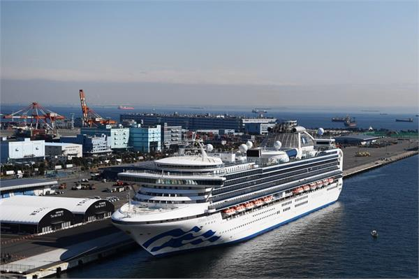 uk to repatriate citizens from ship quarantined off japan