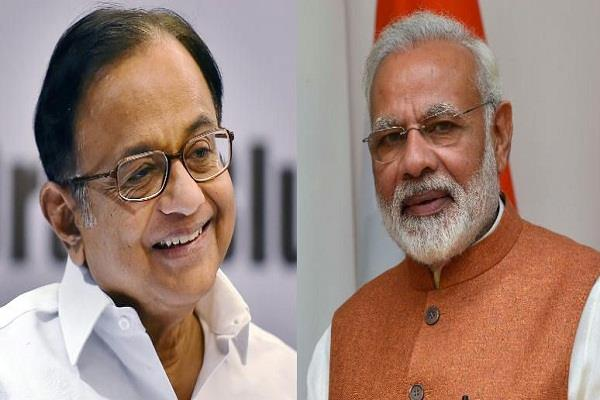 chidambaram attack on modi government about economy