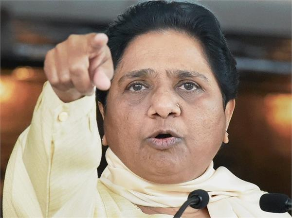 budget disappointing all except a handful of capitalists mayawati