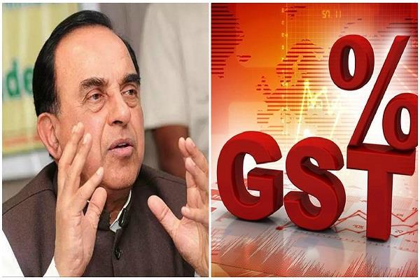 subramanyam swami says gst biggest madness of 21st century