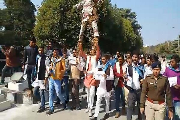 nsui demand removal of bhoj university vice chancellor