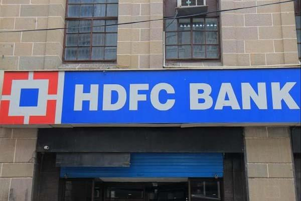 hdfc bank alerts customers app closing on february 29