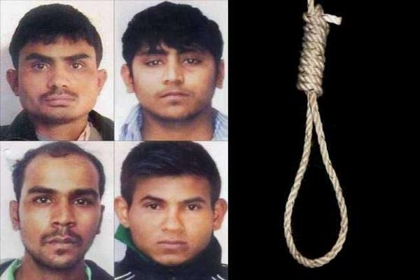 nirbhaya case hearing on home ministry s plea completed
