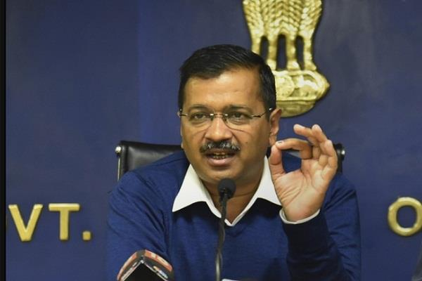 declaration of kejriwal whose houses will be burnt given 25 thousand cash