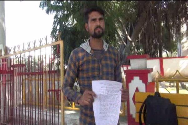 youth asks ssp to send himself to jail know the reason