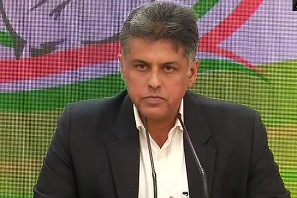 congress raised questions on sanjay kothari being made cvc