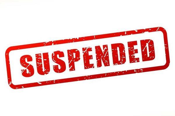 sub inspector suspended in daroli bhai scandal